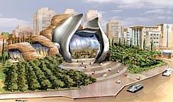 Hadera Performing Art Center Israel