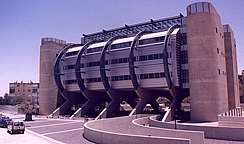 Angela and Sami Shamoon Engineering Building